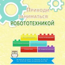 Мастер-классы в детском кинотеатре Мечта
